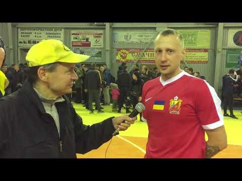Sportbuk: Волока - Урожай-Моцарелла (Сергій Ільїн)