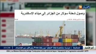 الجزائر ترسل باخرة بنزين إلى مصر بعد قطع التموين السعودي