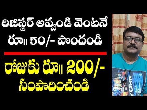 Online Part Time Job through Mobile App | Earn money online | Work from Home | Anil Aluri