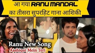 Aashiqui Mein Teri : Ranu Mondal 3rd Song   Himesh Reshammiya ft. Ranu Mondal   Blockbuster Song