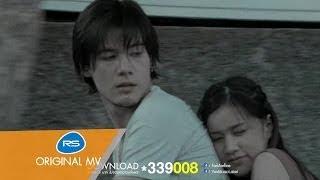 ขาดความอบอุ่น : Am Fine [Official MV]