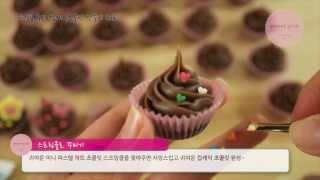 이니셜 큐티 컵케익 초…