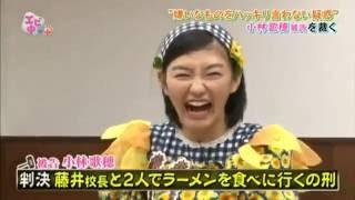 3週間後の歌穂ちゃんの誕生日に向けて♪ 2000年6月12日.