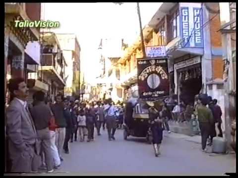 Nepal - Kathmandu e Pokhara - 1992