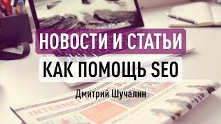 видео Новости и статьи  | Информация о поездах на ОПОЕЗДЕ.РУ
