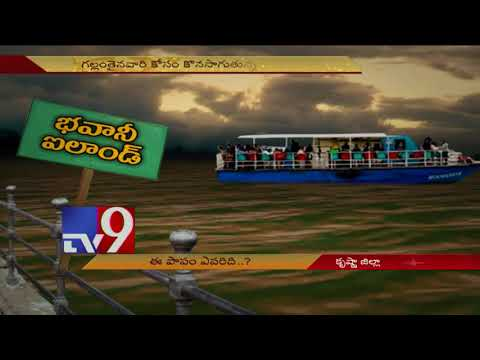 Krishna boat tragedy : 3D reconstruction - TV9 NOW