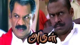 Arul | Arul Tamil Full Movie scenes | Best Performance of Villain Pasupathy | Vikram Movies | Vikram