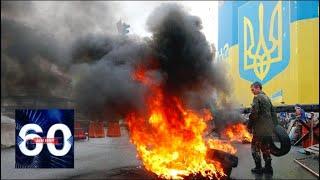 Газовый переворот: Киев ЗАМЕРЗАЕТ без российского газа! 60 минут от 12.11.18