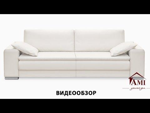 угловой диван Релоти Сильвер мод 1 - YouTube