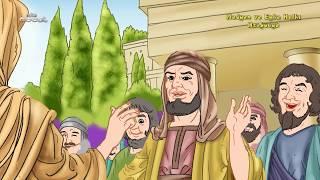 Hz. Şuayb - Medyen ve Eyke Halkı | Peygamberlerin Hayatı