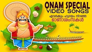 Super Hit Onam Special Video Songs | Malayalam Popular Onam Songs