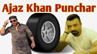 एजाज़ खान गिरफ्तारी के बाद पंचर बनायेगा? Ajaz Khan Arrested Over Tik Tok With Mr Faisu 07
