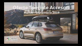 Ofertă Primăvară-Vară 2019 - accesorii originale Volkswagen @ Cybernet Auto Center