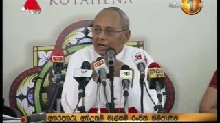 News 1st Sinhala Prime Time Sunrise 2017-02-09