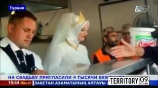 Пригласили на свадьбу 4000 человек(, 2016-11-20T20:13:16.000Z)
