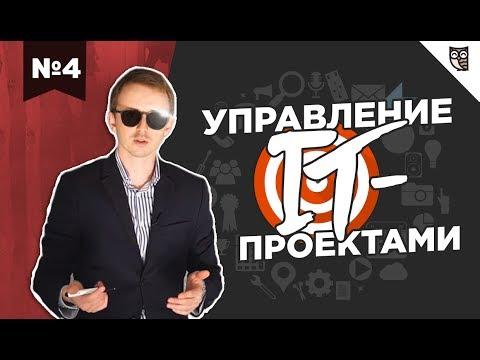Курсы Java при МГТУ им. Баумана