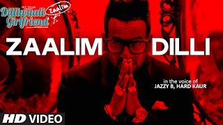 Janib (Duet) | Dilliwaali Zaalim Girlfriend