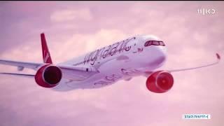 חברת התעופה שגורמת לירידת מחירים – בדרך לישראל