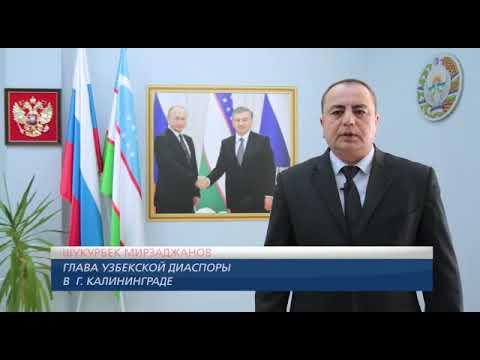 Узбекские диаспоры дали ответ Шлеменко