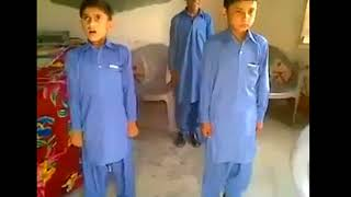 Pakistani Child Prade | Funny Prade | Pakistani Prade | Best Prade