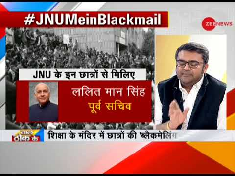Taal Thok Ke: Do JNU students receives subsidy to do politics?