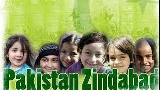 Latest 2018 New Mili Nagma 2018 Top Latest Mili Nagma Latest Independence Day Song Pakistan