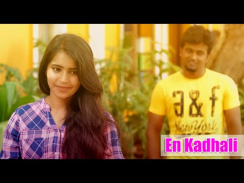En kadhali - tamil album song