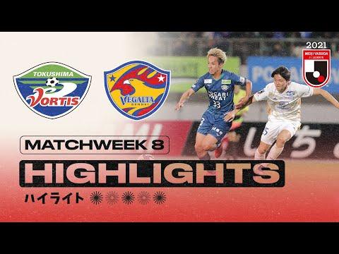 Tokushima Sendai Goals And Highlights