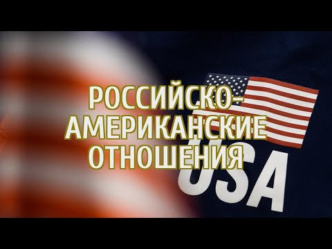 🔴 В Северодвинске задержали трех американских дипломатов
