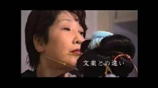 newsゆうで放映された吉田光華の世界.