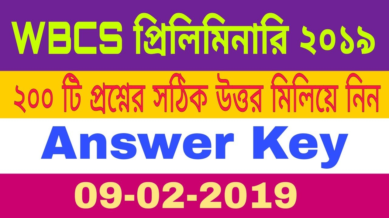 Wbcs Preliminary Question Paper 2013 Download