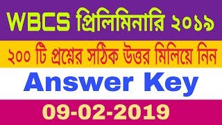 WBCS Preliminary Exam 2019 Answer Key with Question Paper Download | WBPSC | WBCS EXAM