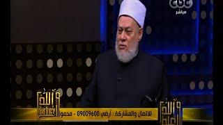فيديو.. علي جمعة: عمر بن الخطاب كان لايعرف الفرق بين تكرار المعصية والإصرار عليها