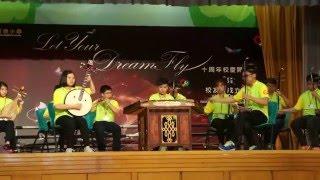 2015年12月14日,馬來西亞融和興儒樂社訪港交流活勳(四