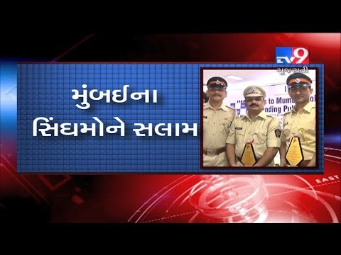 Awards given to Mumbai police personnel for their outstanding public services