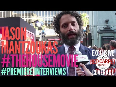 "Jason Mantzoukas interviewed at the Premiere of ""The House"" Red Carpet #TheHouseMovie"