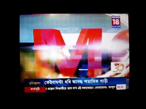 "News 18 Live "" Polio Walkathon "" in Guwahati, Make India Polio Free"