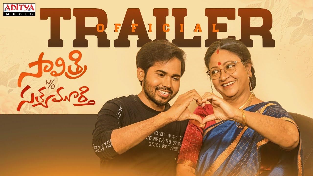 Savitri W/o Satyamurthy Movie Trailer   Sri Lakshmi, Parvateesham   Chaithanya Konda   Satya Kashyap