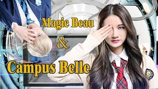 fantasy-romance-movie-2020-magical-beau-and-campus-belle-eng-sub-love-story-full-movie-4k