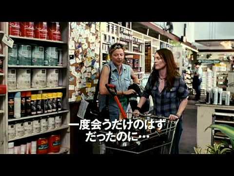 映画『キッズ・オールライト』予告編