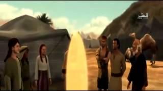 مسلسل كارتون كليم الله الجزء الثانى الحلقة 2