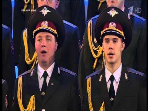 песня вперед россия текстом