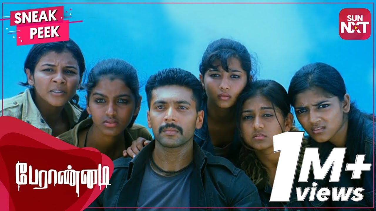 The dangers of the forest | Peranmai | Jayam Ravi | Full Movie on SUN NXT