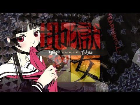 【地獄少女 宵伽 OP Full】Jigoku Shoujo: Yoi no Togi「NOISE」を叩いてみた - Mio Yamazaki - ノイズ - Drum Cover