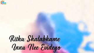 Rithu Shalabhame Lyric HD WhatsApp Status