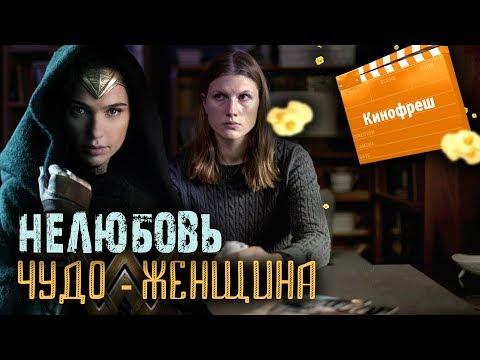 Канал Кино ТВ - смотреть онлайн