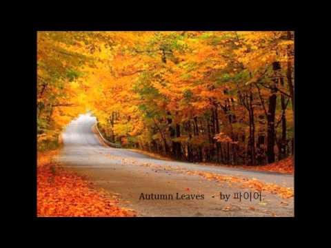 파이어 - autumn leaves 우쿨렐레 연주(score - kiyoshi kobayashi)