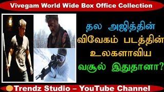 Vivegam World Wide Box Office Collection | Tamil Cinema News