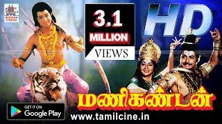 ஐயப்பன் பரவச பக்தி திரைப்படம் மணிகண்டன்   Manikandan Movie   Ayyapan tamil movie