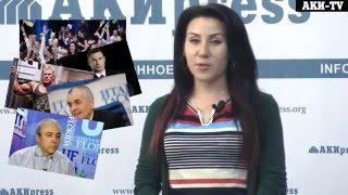 Positiff #0: Уроженка Кыргызстана победила на ''Евровидении 2016''